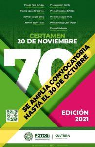 Se amplía hasta el 30 de octubre de este año el proceso de recepción de trabajos para el Certamen 20 de Noviembre en su 70ª Edición